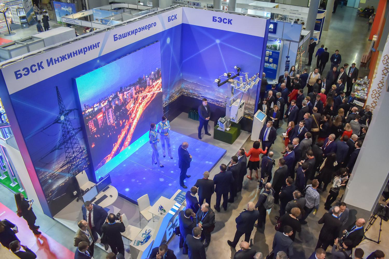 Международная выставка Энергетика Урала